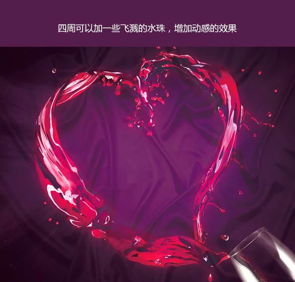 photoshop设计红酒包装盒封面图片效果