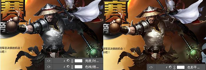 PS网页设计:制作游戏网站专题页面图片教程