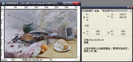photoshop选区工具之吸管工具使用教程