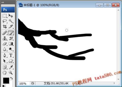 Photoshop绘图工具之加深减淡工具使用教程