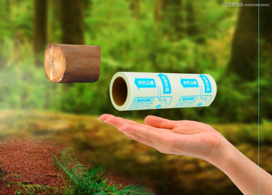 Photoshop设计小清新风格的电商海报