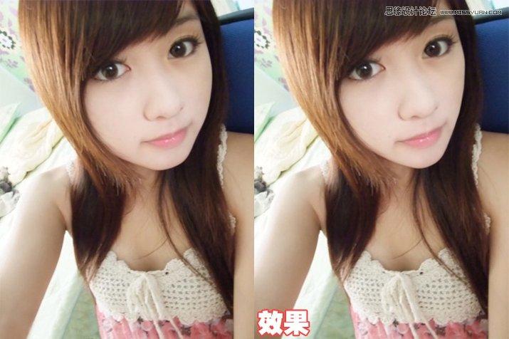 巧用Photoshop液化工具给美女照片瘦脸处理