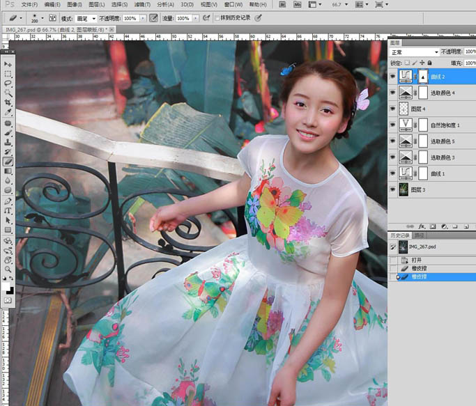 Photoshop调出时尚冷色调效果的外景人像