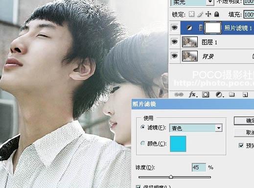 Photoshop快速将反光外景照片变清晰教程