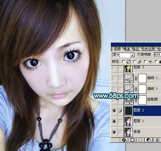 Photoshop给偏色人物图片润色修图教程