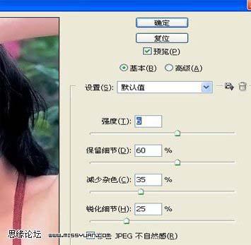 Photoshop应用图像修正偏红色彩照片教程