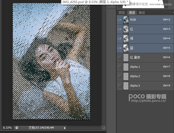 Photoshop制作复古风格效果的室内人像照片