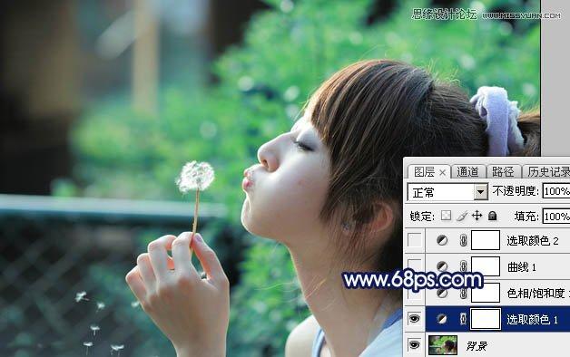 Photoshop调出梦幻蓝色效果的外景果子照片