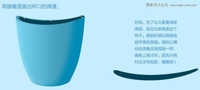 Photoshop鼠绘蓝色逼真的刷牙杯子教程