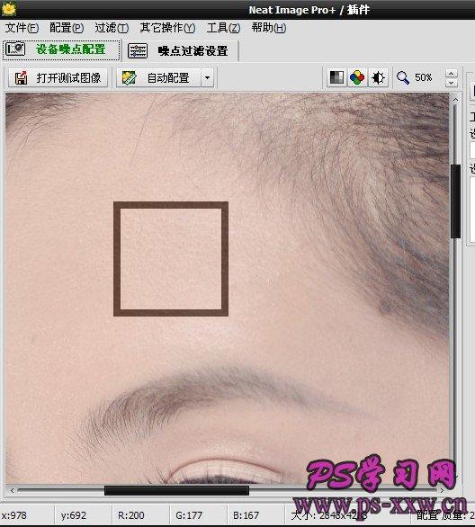 Photoshop给灰暗人物数码照片后期彩妆处理