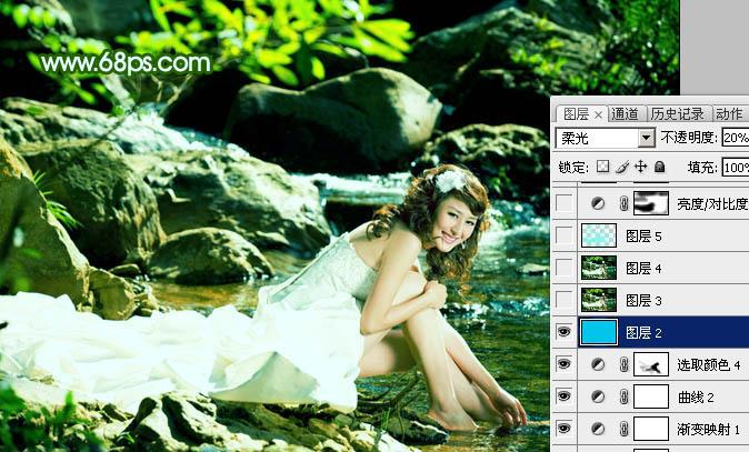 Photoshop调出深绿色山林背景效果的婚纱照