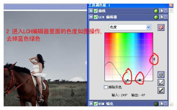 Photoshop调出青绿色彩效果的外景照片