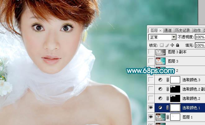 Photoshop给清纯的美女婚片PS润色处理教程