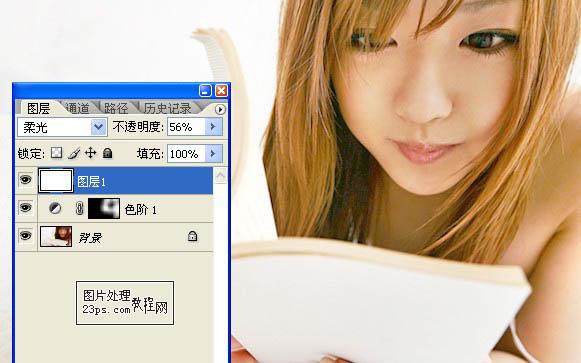 解析Photoshop修复偏暗背光人物照片教程