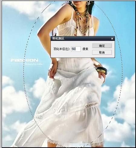 Photoshop给婚纱照片添加梦幻拉丝效果
