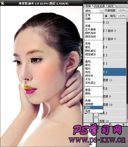 Photoshop灰暗人物数码照片后期彩妆处理教程