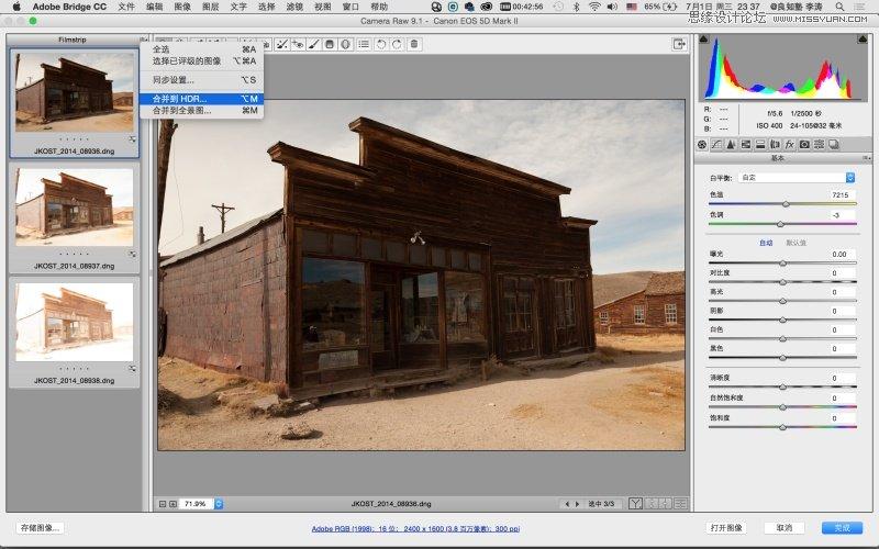 详解Photoshop CC2015后期修图新功能使用技巧