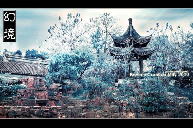 Photoshop调出唯美青色效果的园林风景照片