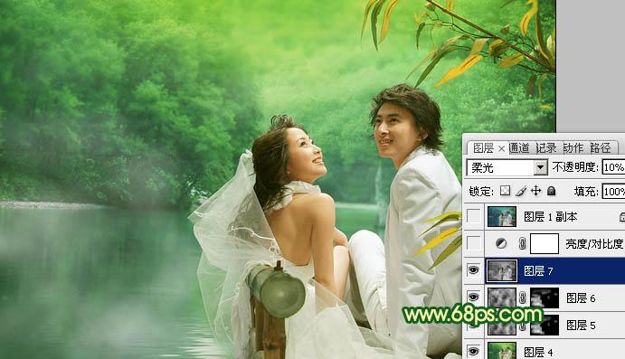 Photoshop制作黄绿色湖景婚纱照片的调色方法