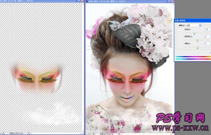 Photoshop给艺术彩妆照片后期提亮美化处理