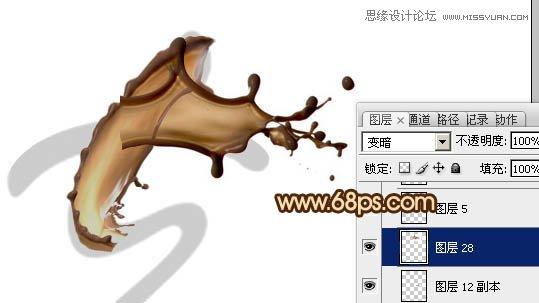 Photoshop制作动感咖啡喷溅特效艺术字教程