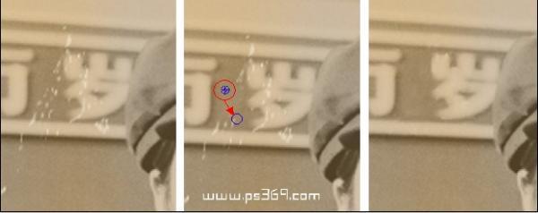 Photoshop绘图工具之修复画笔工具使用方法