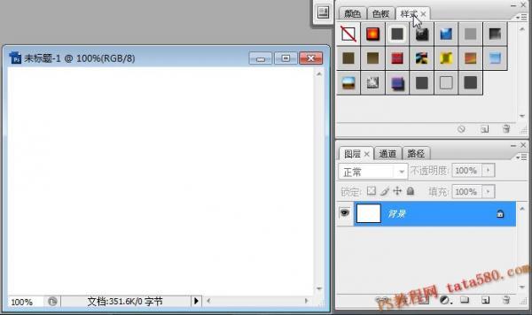Photoshop样式浮动面板的样式使用教程