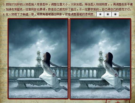 Photoshop合成在魔幻夜色下祈祷的女孩照片