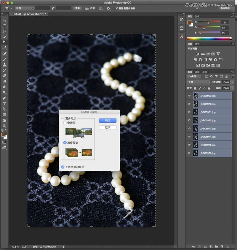 利用Photoshop脚本功能制作清晰的景深风景图