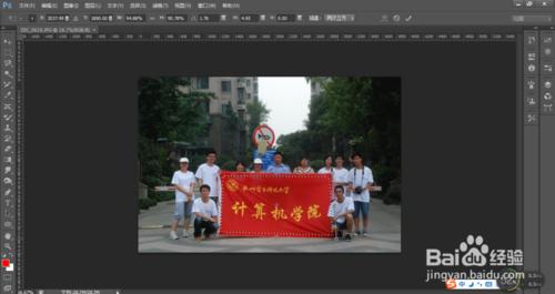 利用Photoshop矩形选框工具抠图教程