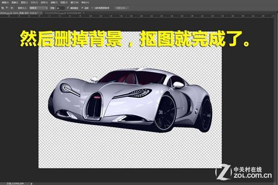 使用Photoshop魔棒工具简单图像抠图教程