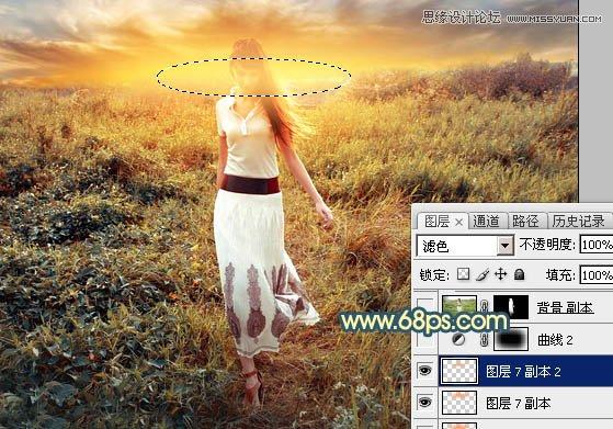 Photoshop调出夕阳美景效果的外景人像教程