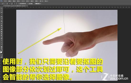 使用Photoshop快速选择工具抠图方法