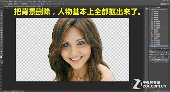使用Photoshop蒙版抠图抠图方法教程