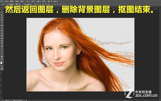 Photoshop使用色彩范围抠图方法教程