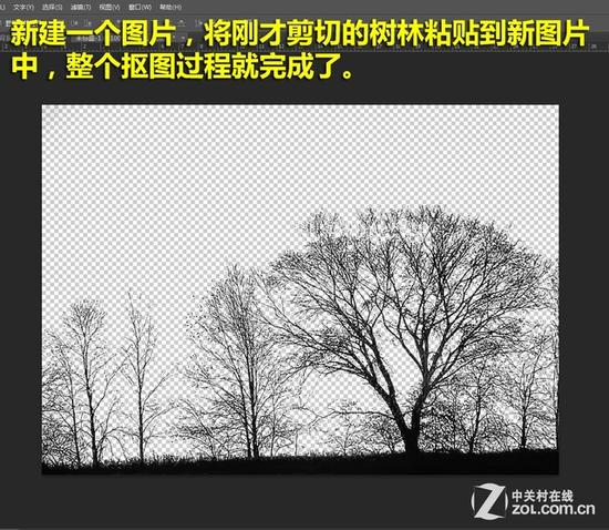 详解Photoshop通道混合器抠图方法教程