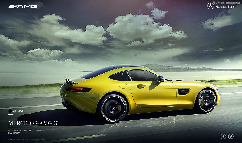 Photoshop设计雨中行驶的奔驰跑车效果图