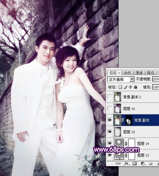 Photoshop调出蓝紫色效果的外景婚纱照片