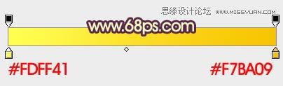 Photoshop制作浪漫七夕情人节艺术字体教程