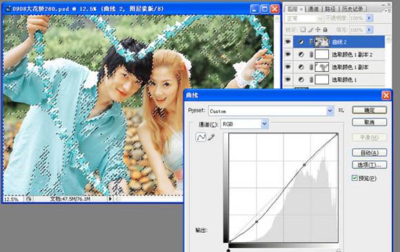 Photoshop调出亮丽色彩效果的情侣照片