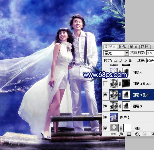 Photoshop打造蓝紫色梦幻效果的婚纱照片