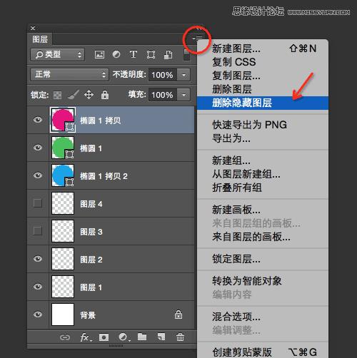 Photoshop删除所有隐藏图层和空白图层方法