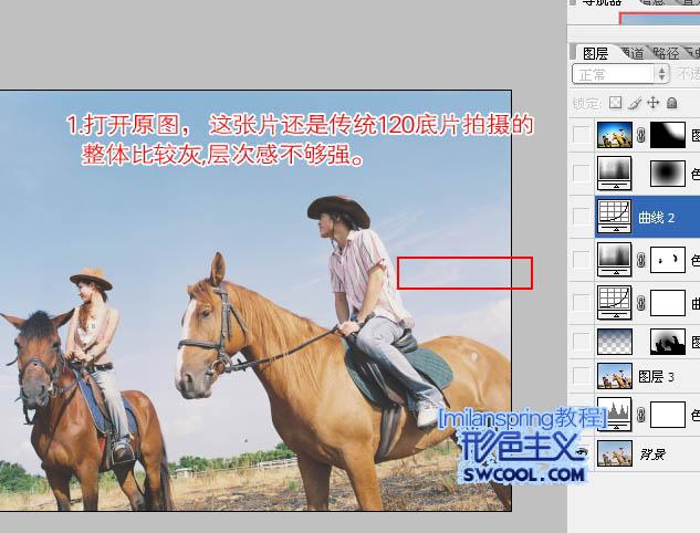 用Photoshop将灰朦照片修复成蓝色高清效果