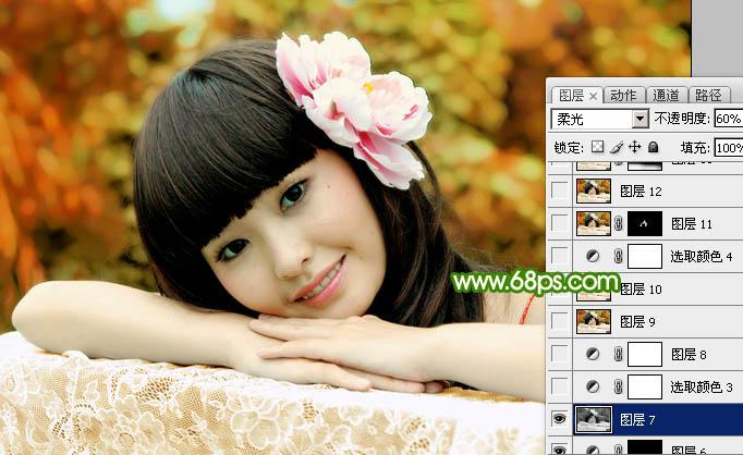 Photoshop调色美化处理橙色甜美人物特写照片