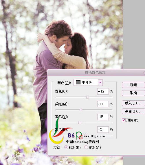 Photoshop紫色情侣照片色彩美化润色处理