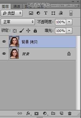 巧用Photoshop计算工具给人像祛斑及磨皮教程