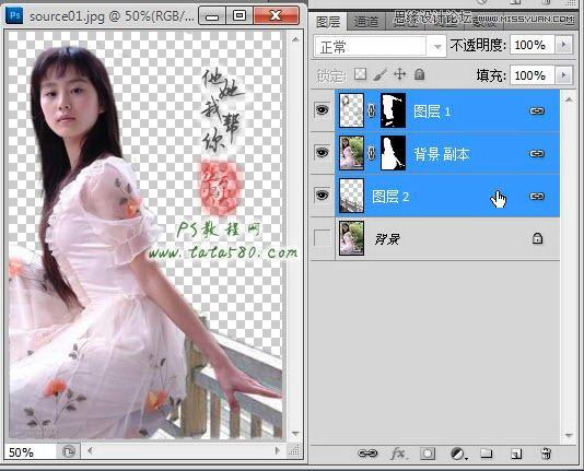 详解Photoshop给生活照片美化处理过程