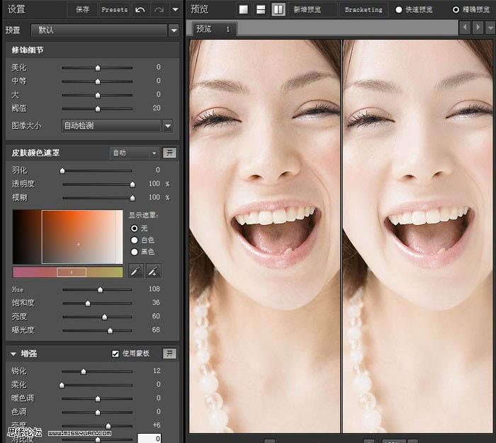 Photoshop调出粉色水润皮肤的可爱女孩照片