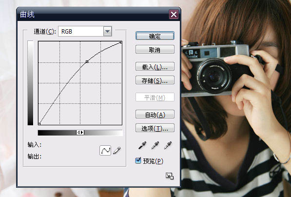Photoshop给可爱的室内美女照片调色处理教程
