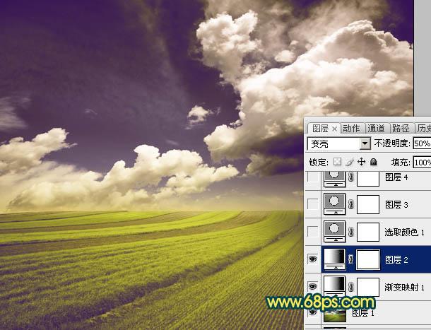 Photoshop调出唯美黄昏色彩的田野照片